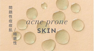 Shop products for acne prone skin