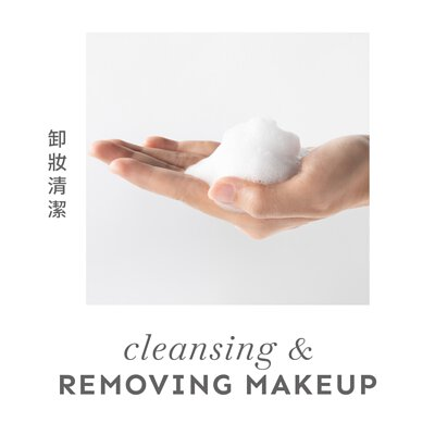 Shop cleansing and makeup removing products