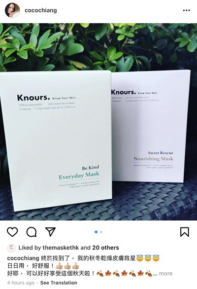 Model Coco Chiang recommends Knours masks