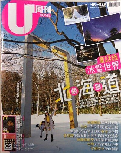 Hong Kong 香港 U Magazine 推薦 Knours 每天舒緩平衡面膜