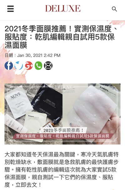 Deluxe Hong Kong 推薦 Knours 每天舒緩平衡面膜