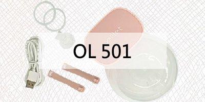 Oeillet OL501狀況排除