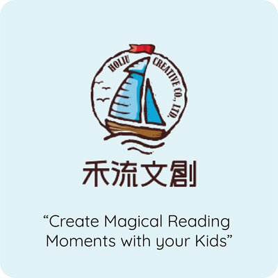 holiu creative, taiwan children book publisher
