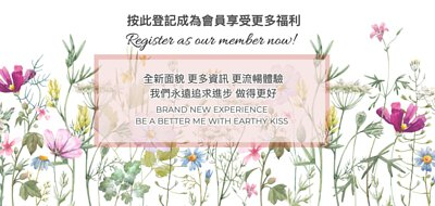 register, member, earthykiss, earthy, sony chan