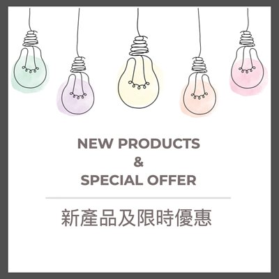 new product, special offer, CBD, soaps, surgras
