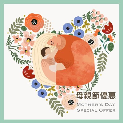Mother, Special, Promotion, Discount