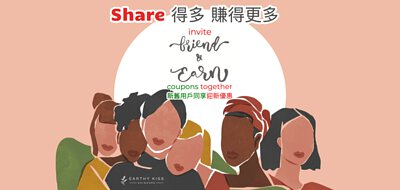 sharing, referral programme