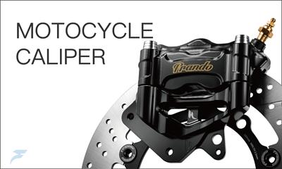 MOTOCYCLE Caliper