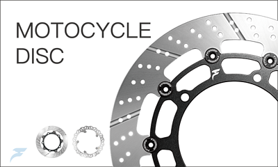 MOTOCYCLE Disc