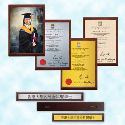 Metal Certificate