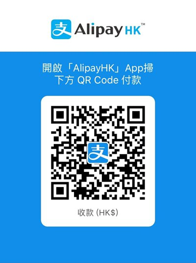 支付寶香港付款QR Code|AlipayHK QR Code