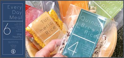 四食包裝說明