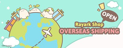 雷亞, 海外配送, Overseas Shipping, Rayark Shop, Rayark Concept, International Shipping