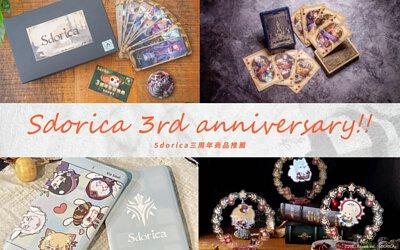Sdorica, Rayark Concept, Rayark Shop, 雷亞概念,