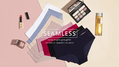 無痕系列 seamless-panties