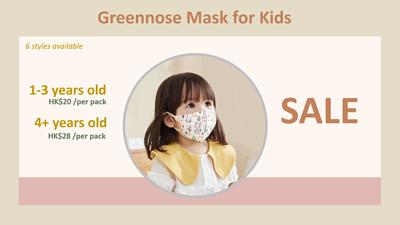 Japan greennose kid mask
