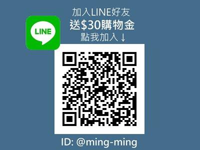 line好友購物金
