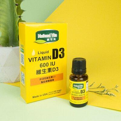 維生素D3檢驗報告SGS