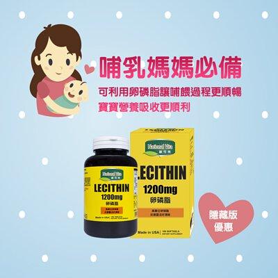 顧可飛卵磷脂哺乳媽媽必備讓補位過程更順暢寶寶營養吸收更順利