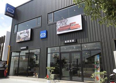 cellini taichung store