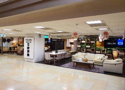 cellini taoyuan xinkuang store