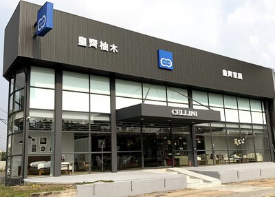 cellini chiayi flagship store