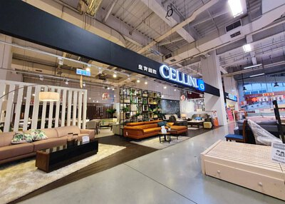 cellini zhongha store