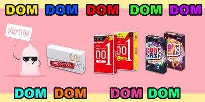 安全套,避孕套,condom