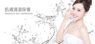 肌膚保濕潤澤,身體乳液、玻尿酸精華