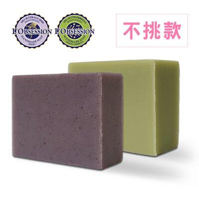 碧而優手工皂滋潤清潔肌膚保濕滋潤不黏膩