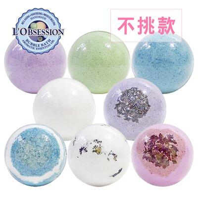 汽泡浴球,泡澡球,精油紓壓泡澡