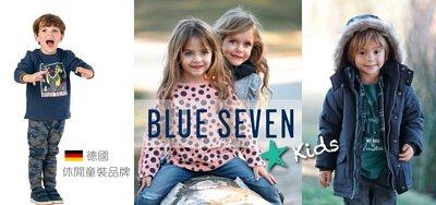 Blue Seven 德國休閒童裝品牌