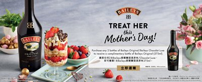 Baileys Mother's Day Promotion