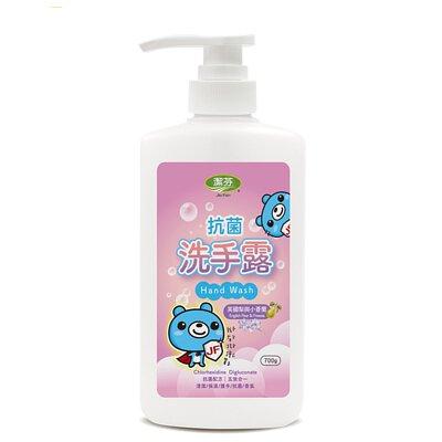 潔芬,jiefen,洗手露,小蒼蘭,香氛,防疫,抗菌