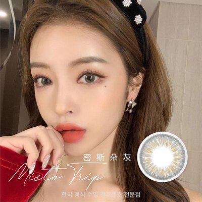 韓國美瞳,vlens,美瞳專賣店