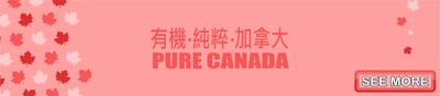 Canada Organic Product