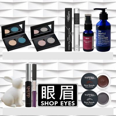 mascara, eyeliner, eye gel, eye cream, eye shadow, 睫毛膏, 眼影, 眼霜, 眼線筆