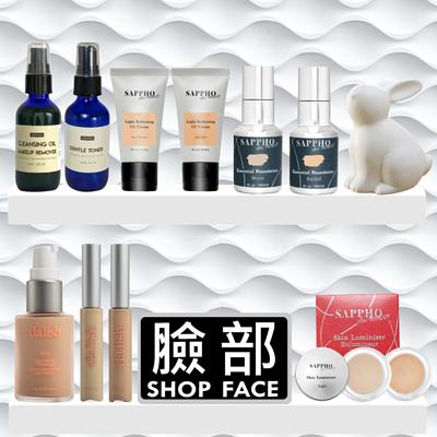 serum, face cream, facial cleanser, 精華液, 面霜, 洗面乳,