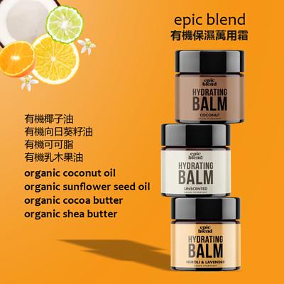Epic Blend hydrating balm 保濕護膚萬用霜