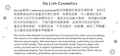 Da Lish Cosmetics