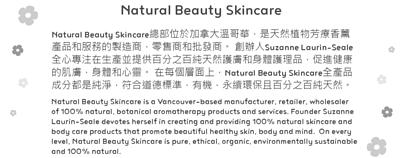 Natural Beauty Skincare