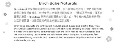 Birch Babe Naturals