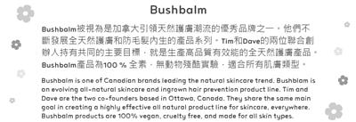 Bushbalm