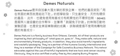 Demes Naturals