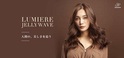 日本亞壽特美容結構式護髮領導品牌 植物精華燙髮系統 Digital Perm