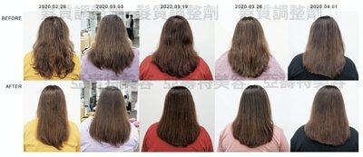 自然捲多次使用髮質調整劑後成果