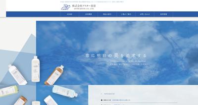 亞壽特美容日本本社官方網站
