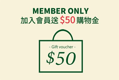加入會員送$50購物金