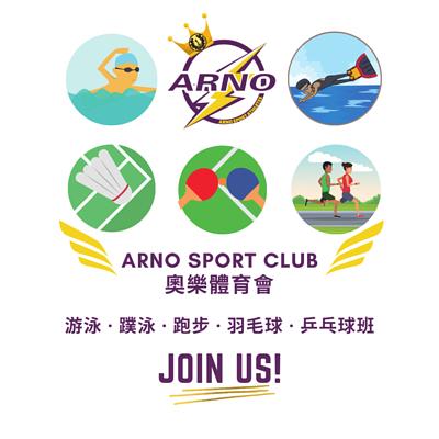 arno sport club