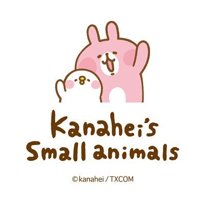 卡娜赫拉的小動物